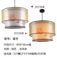 中式灯笼阳台个性创意古典新年中秋仿古乔迁结婚餐厅拉丝LED吊灯