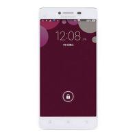 Lenovo/联想 A858T 移动4G 双卡双待 大屏女款女性安卓智能手机