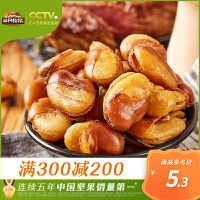 【三只松鼠_兰花豆205g】休闲零食小吃坚果炒货蚕豆牛肉味