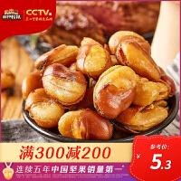 【限时满300减200】【三只松鼠_兰花豆205g】坚果炒货蚕豆牛肉味
