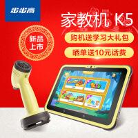 步步高家教机K5 小天才儿童平板 8英寸 32G 顺丰发货 摄像头 麦克风 护眼防摔 幼儿早教机点读机 英语学习机 同