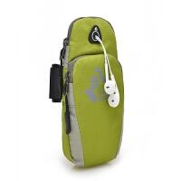 跑步手机臂包运动手机臂套腕包男女户外手臂包健身臂带苹果6plus