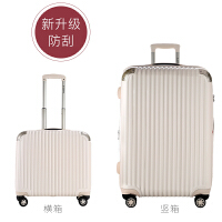 16寸拉杆箱女小型18寸行李箱24旅行箱20寸登机箱26万向轮22 米白【新升级防刮】 29寸【竖箱】