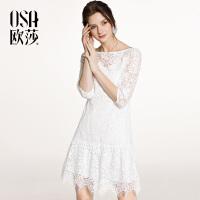 ⑩欧莎2018春装新款 甜美蕾丝 优雅一字领 连衣裙S118A13031