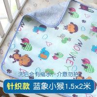 婴儿隔尿垫大号超大防水可洗透气新生儿宝宝用品月经姨妈防漏秋冬 0x0cm