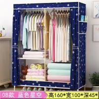 简易衣柜简约现代经济型柜子实木组装宿舍卧室折叠布衣柜省空间橱 2门组装
