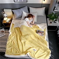 君别魔法绒复合毯羊羔绒毯子午睡办公室毯车用毯双层毯可水洗多功能毯