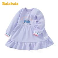 巴拉巴拉童装女童裙子春季2020新款小童宝宝洋气卫衣裙儿童连衣裙
