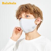 巴拉巴拉儿童口罩防飞沫男童宝宝 小孩可清洗透气防护3D立体口罩