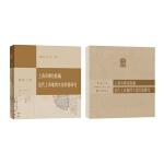 上海市测绘院藏近代上海地图文化价值研究(图溯上海)