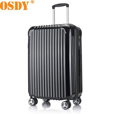 【可礼品卡支付】24寸 OSDY品牌 旅行箱 行李箱 拉杆箱 A855-耐压抗摔ABS+PC材质 静音万向轮 托运箱升级爆款,浓妆淡抹总相宜