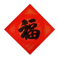 绍泽文化-对联-万年红斗方20张春节过年手写洒金春联宣纸描红福字纸斗方万年红对联纸空白