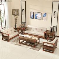 家具沙发鸡翅木新中式组合沙发实木仿古客厅整装简约厂家直销 组合
