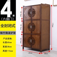 楠竹厨房置物架三层带门微波炉柜子落地古风经典收纳储物柜烤箱架 双门