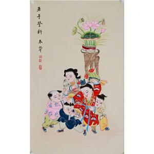 女画家张一娜传统年画系列《五子登科》,带作者防伪印章【真迹R697】