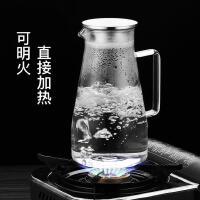 光一家用冷水壶玻璃耐热高温凉白开水杯茶壶扎壶防爆大容量水瓶凉茶壶