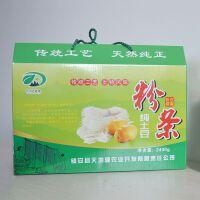 【陕西特产】手工土豆粉条礼盒2400g