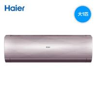 Haier/海尔 壁挂式空调 KFR-35GW/12MAA21AU1 1.5匹自清洁变频空调挂机 无氟变频冷暖 一级能