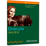 书虫・牛津英汉双语读物:德拉库拉(2级下 适合初二、初三年级)