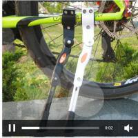 自行车脚撑铝合金边撑通用山地车车梯单支车边支架停车架支撑脚架