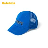 【品类日4件4折】巴拉巴拉儿童帽子男潮夏季新款男童鸭舌帽学生网眼透气遮阳棒球帽