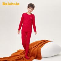 巴拉巴拉儿童秋衣秋裤套装春季新款男童宝宝本命年红色保暖内衣男