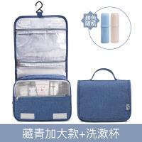旅行洗漱包男士便携出差户外家居日用防水收纳用品袋套装多功能大容量女化妆包 加大款