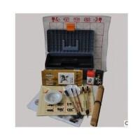 马利国画颜料工具17件套装 笔墨纸砚俱全 书法毛笔练习