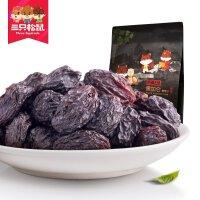 【三只松鼠_黑加仑葡萄干280gx2袋】休闲零食特产新疆吐鲁番干果