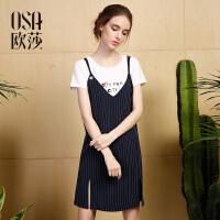 欧莎2017夏装新款女装时尚T恤+吊带条纹连衣裙套装B15009