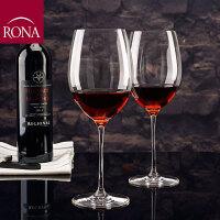 【RONA洛娜】水晶玻璃畅饮葡萄酒杯 540ml 两只装