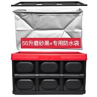 汽车后备箱收纳箱 储物箱汽车用折叠后备箱收纳箱储物箱子置物袋车载尾箱整理箱车内杂物盒