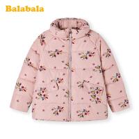 巴拉巴拉童装女童羽绒服立领中大童新款秋冬儿童甜美印花时尚