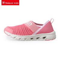 【折后价:149元】探路者童鞋 2020春夏新款户外一脚蹬透气儿童通款溯溪鞋QFEI85020