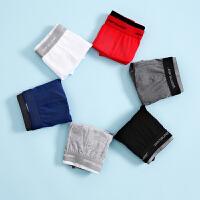 [秒杀价:51.9元,秒杀狂欢再续仅限4.6-4.10]一包3条 真维斯男装夏装 男装净色针织平脚内裤