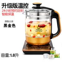 5P5 烧水壶花茶壶黑茶煮茶器煎药养生壶全自动厚玻璃功能电热