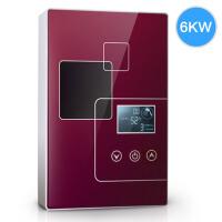5P5 即热式热水器电家用小型速热免储水淋浴过水热洗澡器
