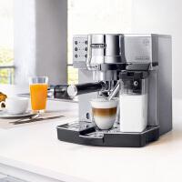 德龙 /Delonghi EC850.M 不锈钢半自动咖啡机自动打奶泡家用