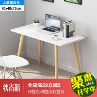 迷你电脑桌北欧简约现代家用学生简易写字台经济型卧室