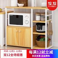 厨房置物架落地多层柜子储物柜架子家用微波炉架烤箱架收纳架碗架