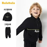 巴拉巴拉宝宝套装男童装儿童春装2020新款潮酷卫衣长裤男两件套帅
