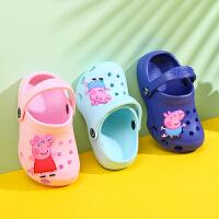 小猪佩奇儿童凉拖鞋夏男女童1-3岁宝宝防滑软底洞洞鞋小孩沙滩鞋