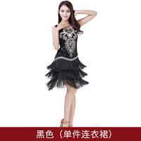 拉丁服装女成人时尚新款拉丁舞比赛服练功服亮片流苏连衣裙
