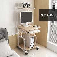 迷你电脑桌简约现代书桌省空间卧室可移动桌子家用