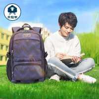 卡拉羊书包中学生男初中生大容量背包轻便时尚潮流高中学生双肩包