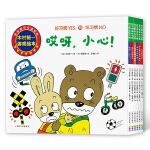 好习惯・坏习惯(全6册 )帮助3-6岁孩子养成好的行为习惯绘本