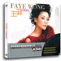 【正版】黑胶CD 王菲【菲唱传奇】黑胶2CD