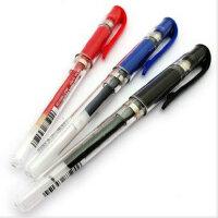 日本三菱UM-153防水速记中性笔/1.0mm签字笔