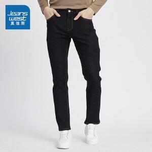 [2件4折价:57.6元,每满150再减30元/仅限8.23-26]真维斯男装 春秋装 休闲弹力原色修身牛仔裤