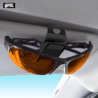 日本YAC车载多功能眼镜夹子 汽车用金属眼镜架创意卡片票据夹